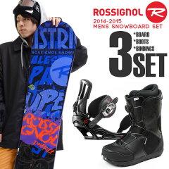 ROSSIGNOL ロシニョール スノーボード メンズ 3点set 板 ボード バインディング ブーツ DISTRIC...