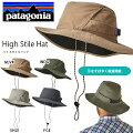 送料無料ハットpatagoniaパタゴニアMensHighStileHatメンズハイスタイルハットキャップ帽子CAPアウトドアフェス日本正規品2018春夏新作