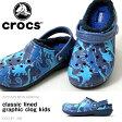 サンダル クロックス crocs クラシック ラインド グラフィック クロッグ キッズ ジュニア 子供 恐竜 カモフラージュ ファー ボア もこもこ 203508