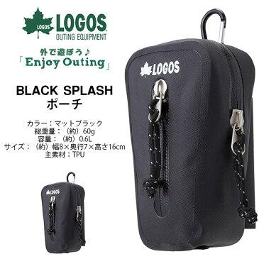 ロゴス LOGOS BLACK SPLASH ポーチ メンズ レディース 防水 軽量 カラビナ付き 小物入れ ケース マルチポーチ アウトドア キャンプ