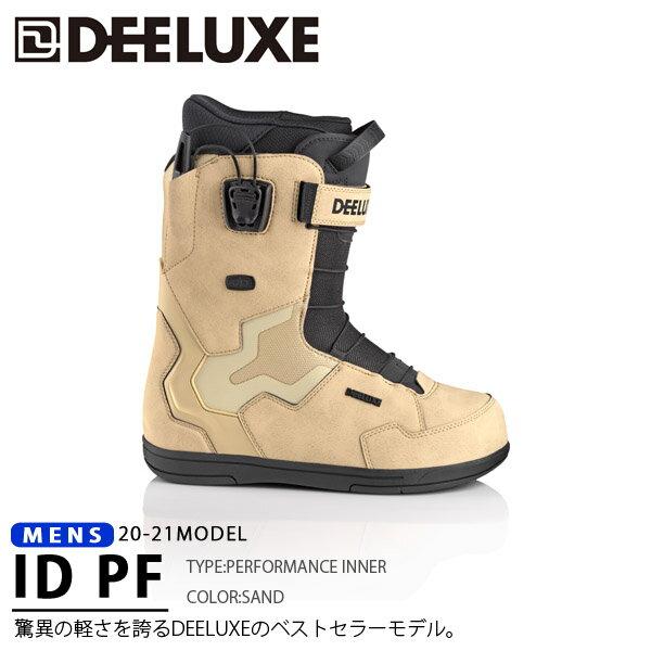 https://item.rakuten.co.jp/outdoor-zousan/dee-id-pf/