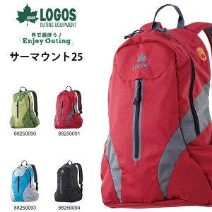 送料無料 ロゴス LOGOS サーマウント25 メンズ レディース 25L 超軽量 バックパック リュックサック リュック ザック バッグ アウトドア 登山 トレッキング キャンプ ハイキング