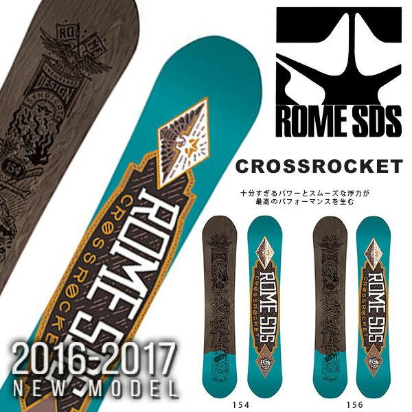 https://item.rakuten.co.jp/outdoor-zousan/rome-crossrocket/