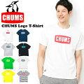 半袖TシャツCHUMSチャムスメンズCHUMSLogoT-ShirtロゴTシャツロゴTシャツプリントTシャツトップスアウトドア2017夏新作