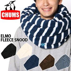 ネックウォーマー CHUMS チャムス メンズ レディース Elmo Fleece Snood エルモ フリース スヌード ネック ウォーマー もこもこ 防寒 アウトドア 通勤 通学 CH09-1150 20%off