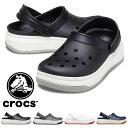 送料無料 サンダル クロックス crocs クロックバンド フル フォース クロッグ メンズ レディース スポーツサンダル クロッグサンダル シューズ 靴 Crocband Full Force Clog 206122 日本正規品