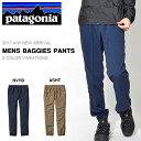 送料無料 アウトドア パンツ Patagonia パタゴニア Mens Baggies Pants メンズ バギーズ パンツ ロングパンツ 日本正規品 クライミング マウンテン 2017秋冬新作