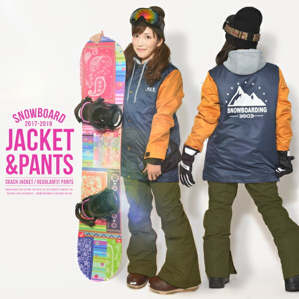 https://item.rakuten.co.jp/outdoor-zousan/snowbord/