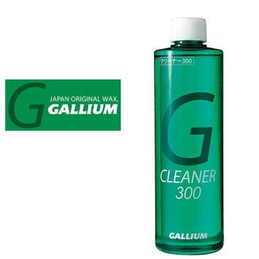 クリーナー300 SW2103 GALLIUM ガリウム ワックス ワクシング スノボ スノーボード スキー 日本正規品
