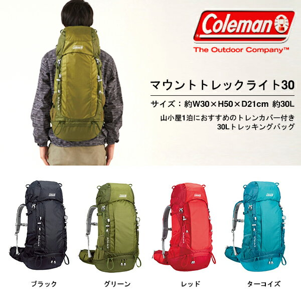 30l Backpack – TrendBackpack