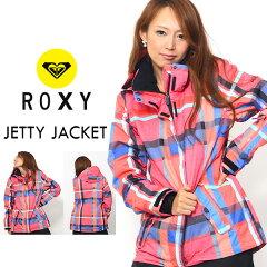 送料無料 スノーボードウェア ROXY ロキシー レディース ジャケット JETTY JACKET スノーボード スノボ スキー スノー ウェア 2015-2016冬新作