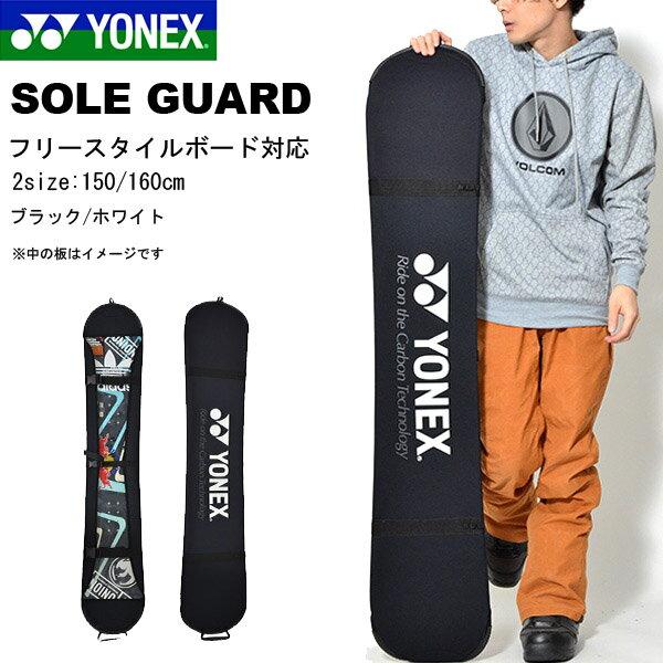 https://item.rakuten.co.jp/outdoor-zousan/soleguard-fs/