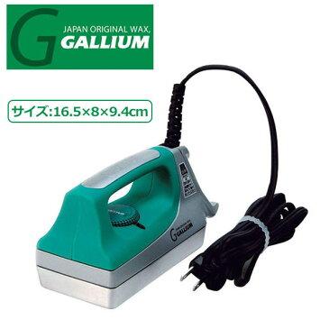 送料無料 ワクシングアイロン S ワックス アイロン ホットワックス GALLIUM ガリウム ワクシング スノボ スノーボード スノー 日本正規品 TU0154 得割10