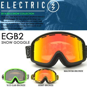 現品限り 得割45 送料無料 スノーゴーグル ELECTRIC エレクトリック EGB2 ボルコム コラボ 日本正規品 メンズ レディース ユニセックス スノボ スノー スノーボード ゴーグル 平面レンズ スペアレンズ