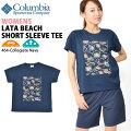 UV半袖TシャツコロンビアColumbiaレディースLataBeachWShortSleeveTeeプリントTシャツアウトドアトレッキング登山ハイキングアウトドアフェスPL31212019春夏新作10%OFF