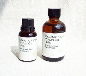 有機堅果處女油 100%有機 argan 處女油摩洛哥堅果油 ECOCERT 認證純淨無味摩洛哥生產維生素 E 油酸豐富 60 毫升 02P01Oct16