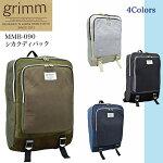 GRIMMシカクシリーズR1:GRIMM#MMB-090シカクディパック(41cm)/リュックサック/通勤/通学/旅行/6000円以上で送料無料