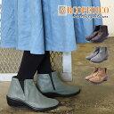 ブーツ レディース ショート アルコペディコ ARCOPEDICO ショートブーツ 黒 外反母趾 歩きやすい 疲れにくい 痛くない 軽量 軽い 大人 ..