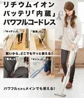★送料無料★マキタ充電式コードレスクリーナー【CL105DW】♪紙パック10枚付属♪