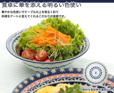 Porska Style ポルスカスタイル 日本製 16cm ボウル 3個組 電子レンジ OK