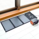 FlashFish ソーラーチャージャー 50W ソーラーパネル充電器 折りたたみ式 DC18V USB5V 高変換効率22% スマホ ノートパソコン ポータブル電源充電器 太陽光パネル