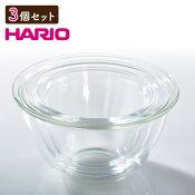 NEWハリオ耐熱ガラス製ボウル3個セット