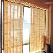 天然竹すだれカーテン小2本組