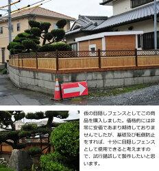竹垣2枚組横型目隠しフェンス竹垣たけがきガーデニング隣地境界境界