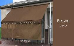 風が通るすだれ付きでより快適!Brenda/ブレンダUVカットオーニング日よけスクリーンブラインドDXすだれ付き幅310cm日除けグリーンアイボリーブルーストライプブラウン