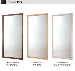 【送料無料】鏡ミラー姿見幅90cm×高さ180cm大型ミラーXL全身鏡ダンス用ミラー