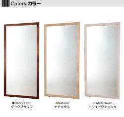 【送料無料】鏡ミラー姿見幅78cm×高さ160cm大型ミラーL全身鏡ダンス用ミラー