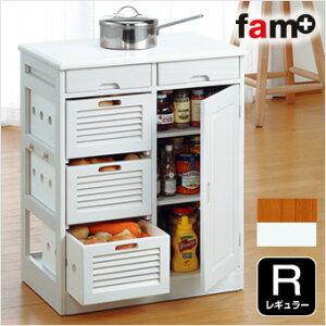 ファムプラス キッチン レギュラー キャスター ブラウン ホワイト