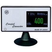 日本製二酸化炭素濃度計測器CO2濃度温度湿度換気タイミング見える化高感度密度計二酸化炭素濃度計濃度測定器CO2モニター