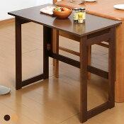 天然木折りたたみテーブル高さ69cm