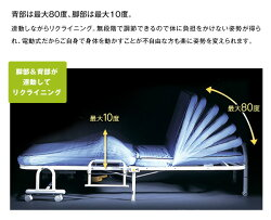 Waltz/ワルツ電動ベッド【送料無料】低反発メッシュ仕様収納式電動リクライニングベッドセミダブル