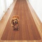 木目調廊下敷80cm幅80×120cm