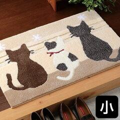 玄関マット 玄関 カーペット マット 3匹の猫が可愛らしくお出迎えしてくれる玄関マット ファミ...