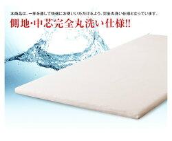 【送料無料】NEW日本製AirCrimp/エアクリンプメッシュライトトッパーマットレスパッド洗える高反発マットレスハニカム立体メッシュカバー付きシングル【10P11Apr15】