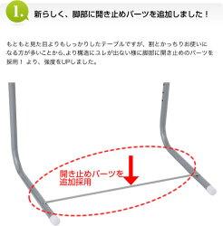 【送料無料】fortheLIFE折りたたみテーブル高さ調節角度調節機能付き折り畳みテーブルテーブル折りたたみサイドテーブル