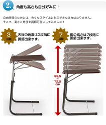 【送料無料】テーブル角度調節機能付き折りたたみテーブル