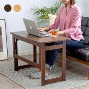 天然木折りたたみテーブル高さ55cm