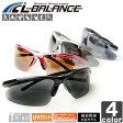 エルバランス【L-BALANCE】スポーツサングラス LBR-77 UVカット ランニング マラソン ゴルフ 野球 テニス スキー アイウェア 【メンズ】【レディース】