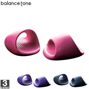 アカイシ【AKAISHI】バランストーン HB-078 美脚 O脚補正 ダイエット トーニング 室内 エクササイズ balance tone 【レディース】
