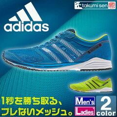 ■メーカー希望小売価格16,200円→当店価格11,999円■メンズ レディース adidasのレーシングシ...