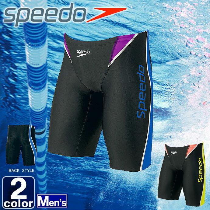 スピード【SPEEDO】メンズFLEXΣスパッツSD75C7011412スイムウェア競泳水着水泳スイミングトレーニングマスターズ紳士【公式大会使用不可】