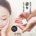 洗顔石鹸 ビーウェル B-WEL...