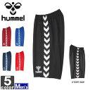 ヒュンメル【hummel】メンズ ハーフパンツ HAT606...