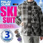 《送料無料》■【PALJU CLAIR】レディース スキー スーツ 上下セット 3857460 1611 防寒 セットアップ スキーウェア ウインター ジャケット パンツ ウィメンズ 婦人