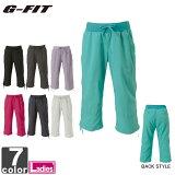7分丈パンツ ジーフィット G-FIT レディース カプリパンツ GF-N301PP 1601 エアパン フィットネスウェア ヨガパンツ ジム ダンス