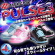 《送料無料》ヒーリーズ【HEELYS】ジュニアPULSEパルス3最新モデル7780577780587780597780601601ローラーシューズスニーカー二輪ストリートマジックテープ靴キッズ子供子ども